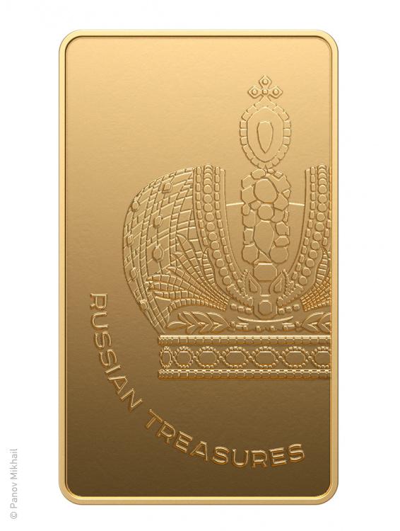 слиток золотая открытка красцветмет соединяем